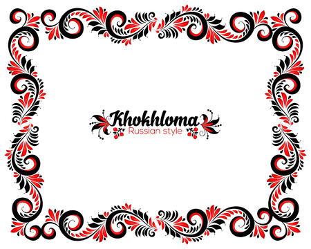 Black and red colors vector ornate border in Russian hohloma style