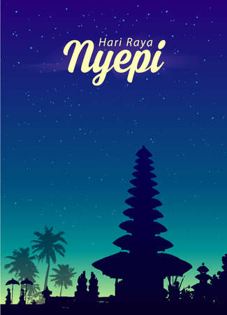 Balinese temple silhouette on night sky background Illustration