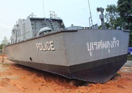 The wreckage and ruined police boat of the tsunami at Khao lak,2004 in Thailand