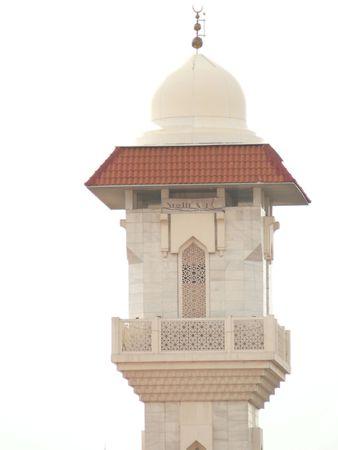 minaret Imagens