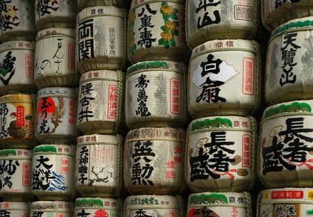 Sake, traditional  barrels at Meiji Shrine, Tokyo-Japan