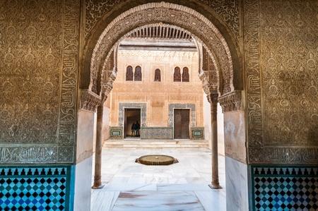 alhambra: View of Patio de Arrayenes in Alhambra, Granada  Stock Photo
