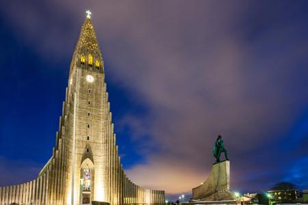 Night shot of lutheran church Hallgrimskirkja. Capital city of Iceland Reykjavik in winter. Stock Photo