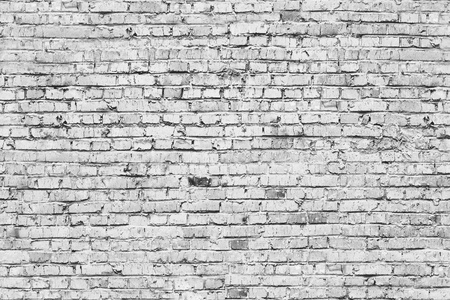 Seamless bricks  Grey background texture photo