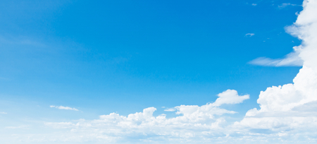 Summer sky and good weather. White clouds Stock Photo