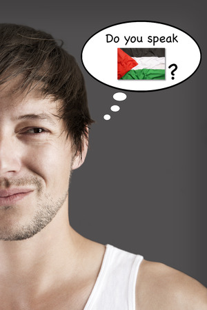 Handsome student, do you speak Palestinian? Imagens