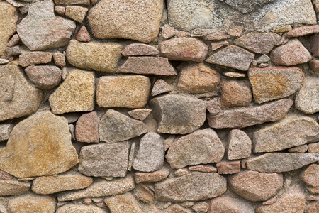 Stone and brick wall background Stock Photo