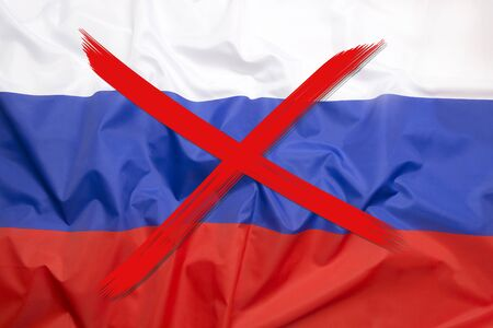 Red crossed out flag of Russia, curfew concept