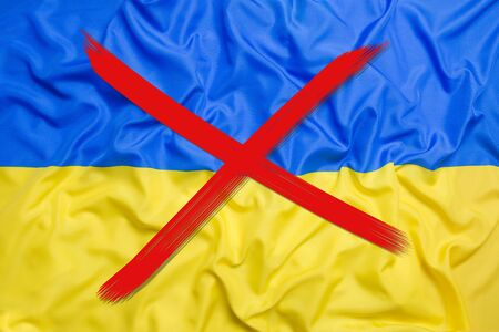 Red crossed out flag of Ukraine, curfew concept