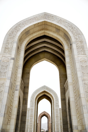 Archway of Grand Sultan Qaboos Mosque in Muscat, Oman Stock fotó