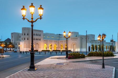 Foto van een nachtopname in Muscat, Oman Stockfoto