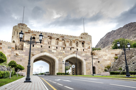 muttrah: City gate in Muscat, Oman, on a cloudy day