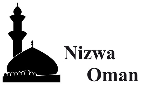 dome type: Vector illustration of mosque in Nizwa, Oman Illustration