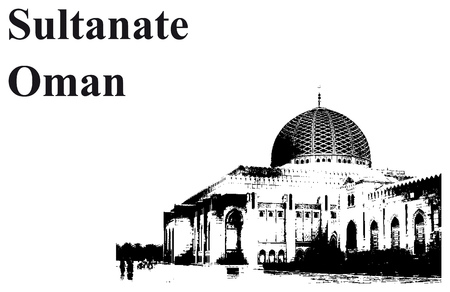 dome type: Vector illustration mosque in Muscat, Sultanate Oman