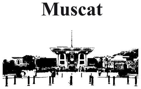 """sultano: Illustrazione Sultan Quaboos Palace di Muscat, Oman e il testo """"Moscato"""" Vettoriali"""