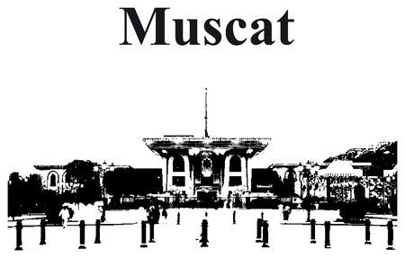 dome type: Vector illustration Sultan Quaboos Palace in Muscat, Oman and text Muscat