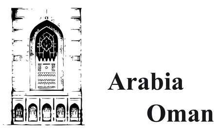 dome type: Vector illustration of a window of a mosque with text Arabia Oman