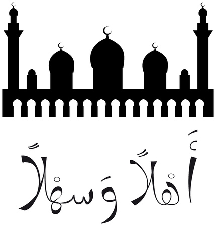 you are welcome: Vector illustration of an arabic mosque and arabic text you are welcome