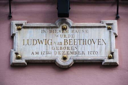 Detail of the birth house of Ludwig van Beethoven in Bonn, Germany in summer