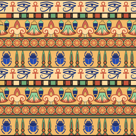Egyptian ornament. Set. Vector illustration