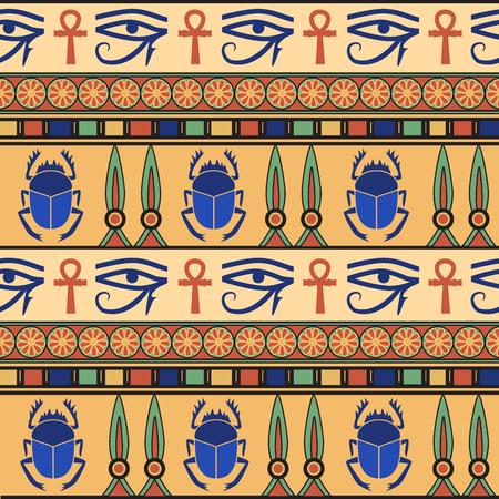 エジプトの飾り。設定します。ベクトル図