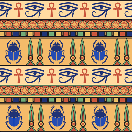 Adorno egipcio Conjunto. Ilustración vectorial Foto de archivo - 79090683
