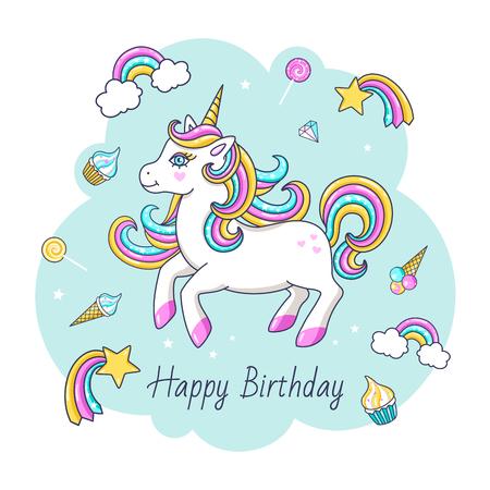 かわいいユニコーンで誕生日カードおめでとう。ベクトルイラスト