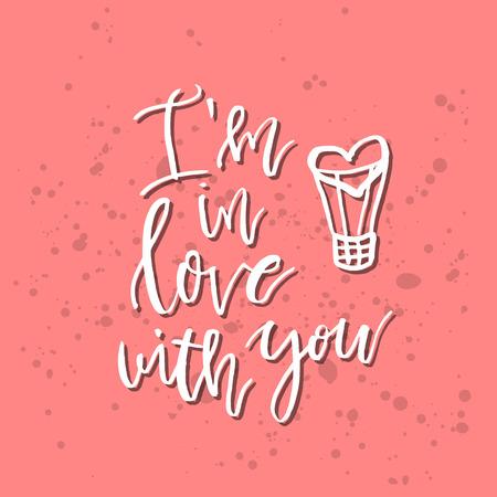 私はの愛とする心に強く訴えるバレンタインの日ロマンチックな手書き見積もりです。ご挨拶、ポスター、t シャツ、プリント、カード、バナーに適