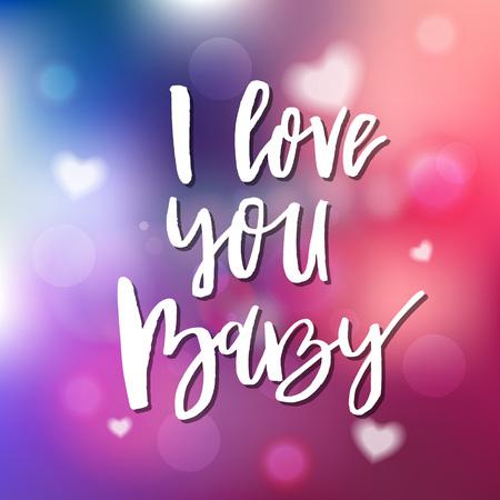 私はあなたを愛する赤ちゃん - 招待状、グリーティングカード、プリント、ポスターのための書道。手描きのタイポグラフィ碑文、レタリングデザ