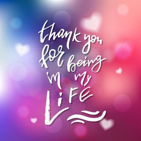 私の人生の中にいることをありがとう - 招待状、グリーティングカード、プリント、ポスターのための書道。手描きのタイポグラフィレタリングデ  イラスト・ベクター素材