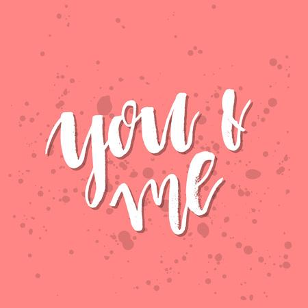 あなたと私 - インスピレーションバレンタインデーロマンチックな手書きの引用。挨拶、ポスター、Tシャツ、プリント、カード、バナーに適してい