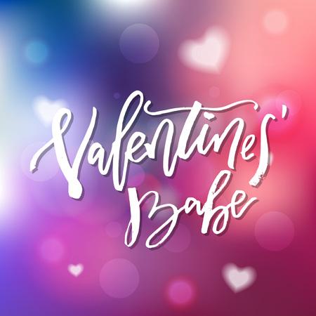 バレンタインベビー - 招待状、グリーティングカード、プリント、ポスターのための書道。手描きのタイポグラフィ碑文、レタリングデザイン。ベ