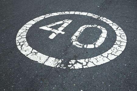40 도로 표지판