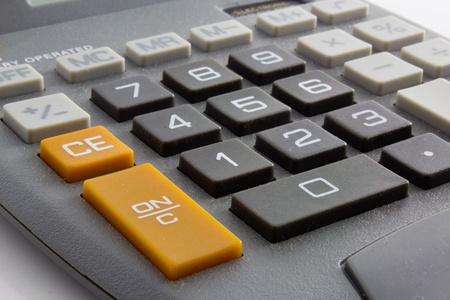 Calculator Against White Background 版權商用圖片 - 12957010