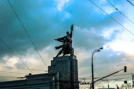 campesino: Monumento del obrero y campesino