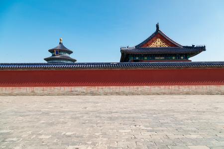 Beijing Tiantan Park 에디토리얼