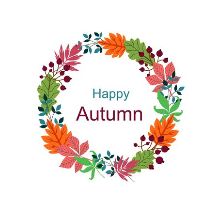 Frame of autumn leaves, with the inscription, can be used for cards and logos.