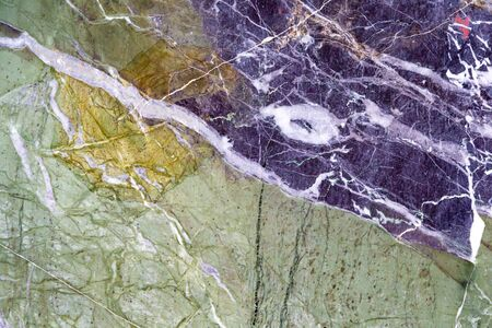 A structure of different stone types as a background Stock Photo - 132016187