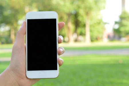 screen: Phone screen Stock Photo