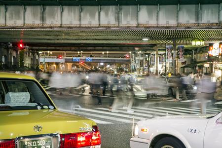 crossing: Tokyo Crossing