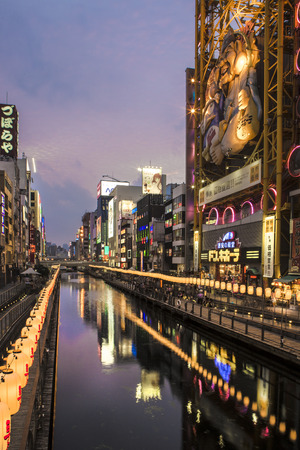 osaka: Osaka Editorial