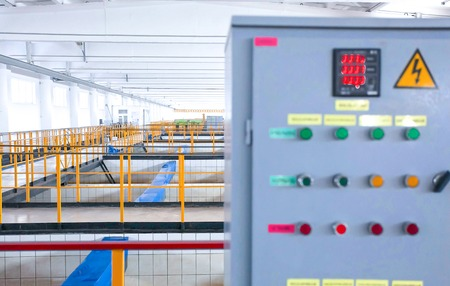 sinkers: Wastewater treatment controll center for sinkers in Russia