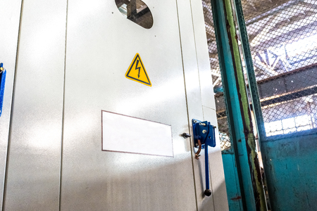 electrical system: metal gray with the electrical system at factory Stock Photo