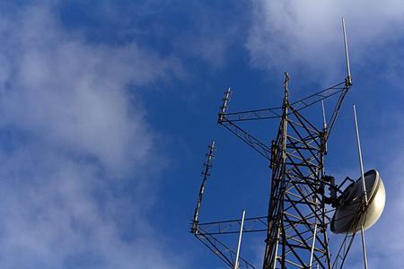 Radio antenna bottom-up view