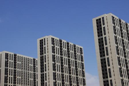 residence: Development of residence area