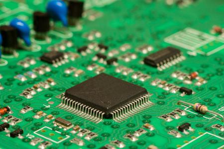 Carte électronique imprimée de smd avec le microcontrôleur et les composants, shallow dof Banque d'images - 75418697