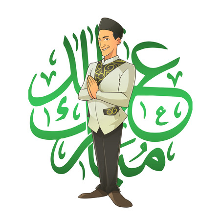 caligraphy: Vector Character - Muslim Man During Eid Mubarak ( background green arabic calligraphy )