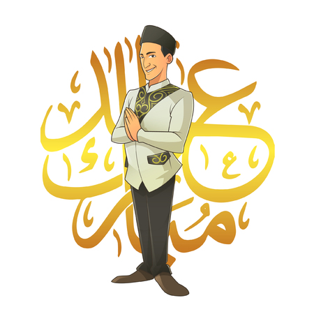 caligraphy: Vector Character - Muslim Man During Eid Mubarok ( background yellow arabic calligraphy ) Illustration