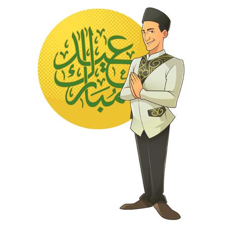 Vector Character - Muslim Man During Eid Mubarok ( background yellow circle arabic calligraphy ) 向量圖像