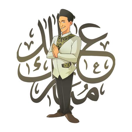 Vector Character - Muslim Man During Eid Mubarok ( background black arabic calligraphy )